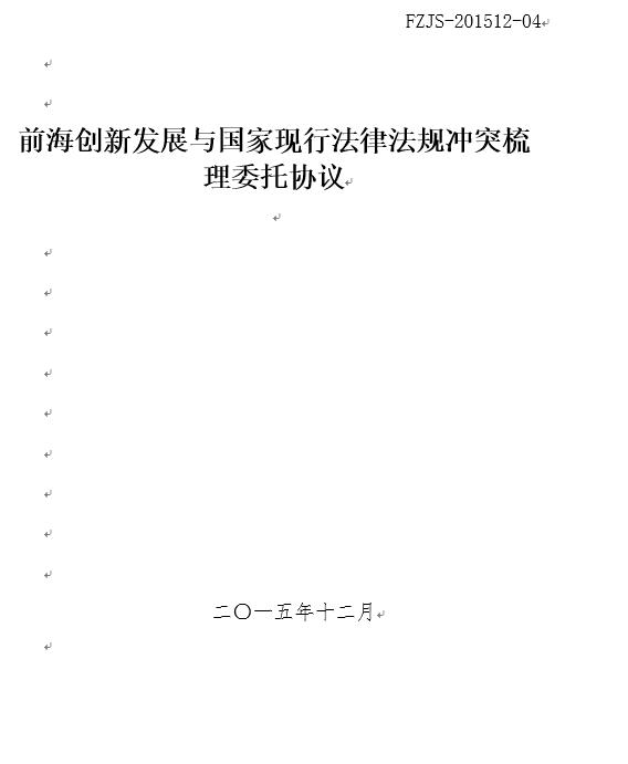 (13S}E(IUCZH92Z%2U3A6XW